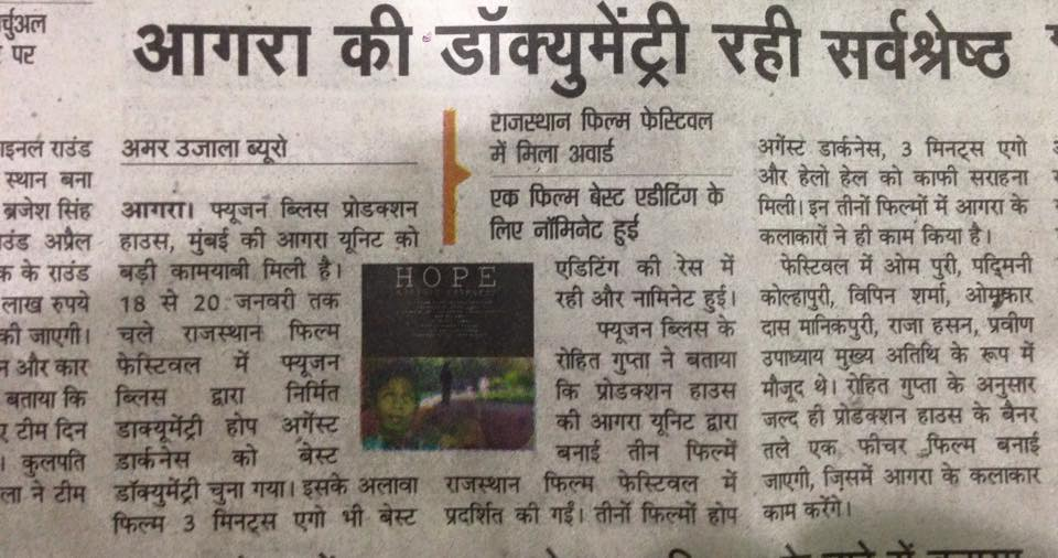 Hope Against Darkness – News Paper