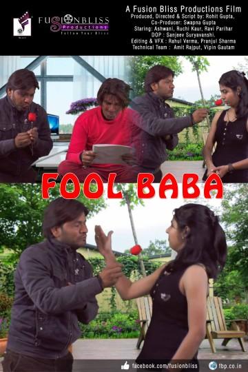 Fool Baba