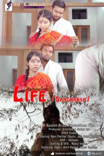Life Sangharsh