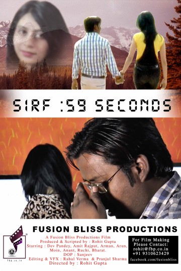 Sirf 59 Seconds