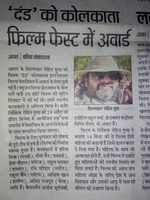 Winner BEST SHORT FILM IN CICFF News Headline
