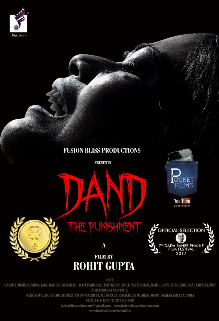 Dand - The Punishment